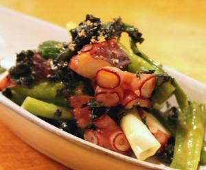Hachi Ju Hacki Saratoga Food